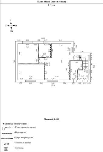 План 1 этажа(3)