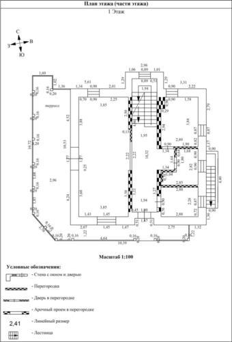 План 1 этажа(4)
