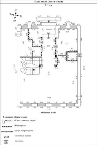 План 1 этажа(5)