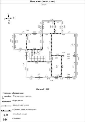 План 1 этажа(7)